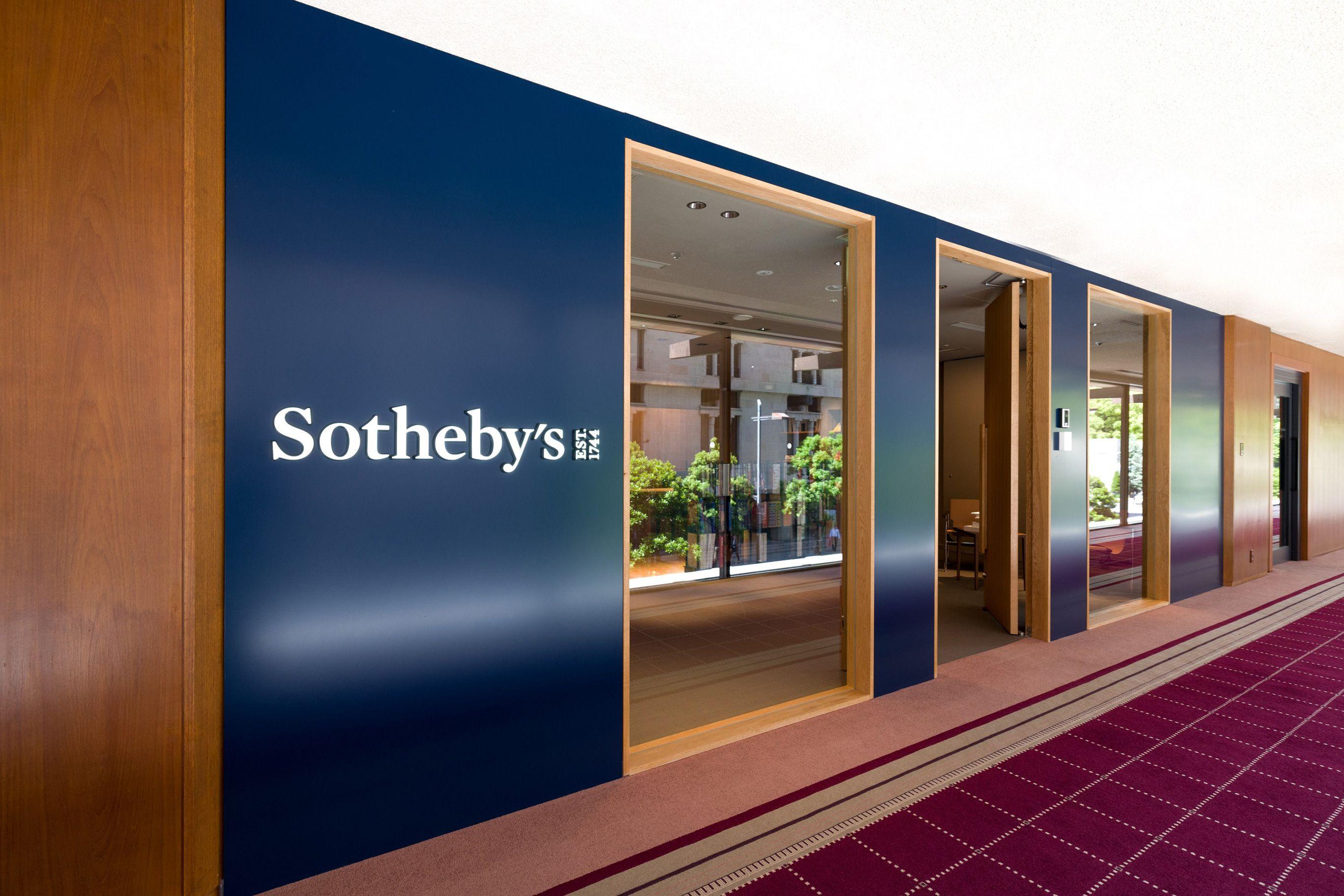 日本初となるサザビーズの店舗が、東京都千代田区の帝国ホテル本館 中2階へオープン © Sotheby's