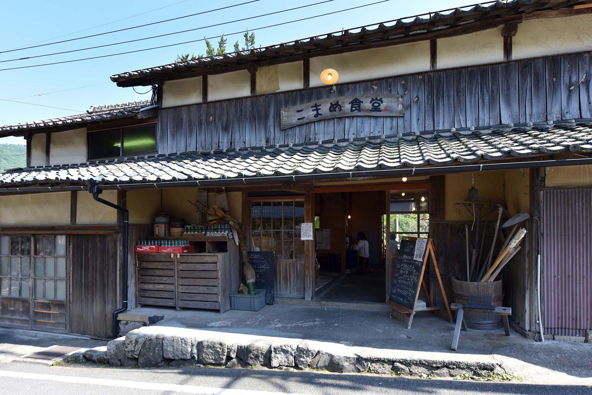 元は昭和初期ごろ建てられた地域の精米所だった。