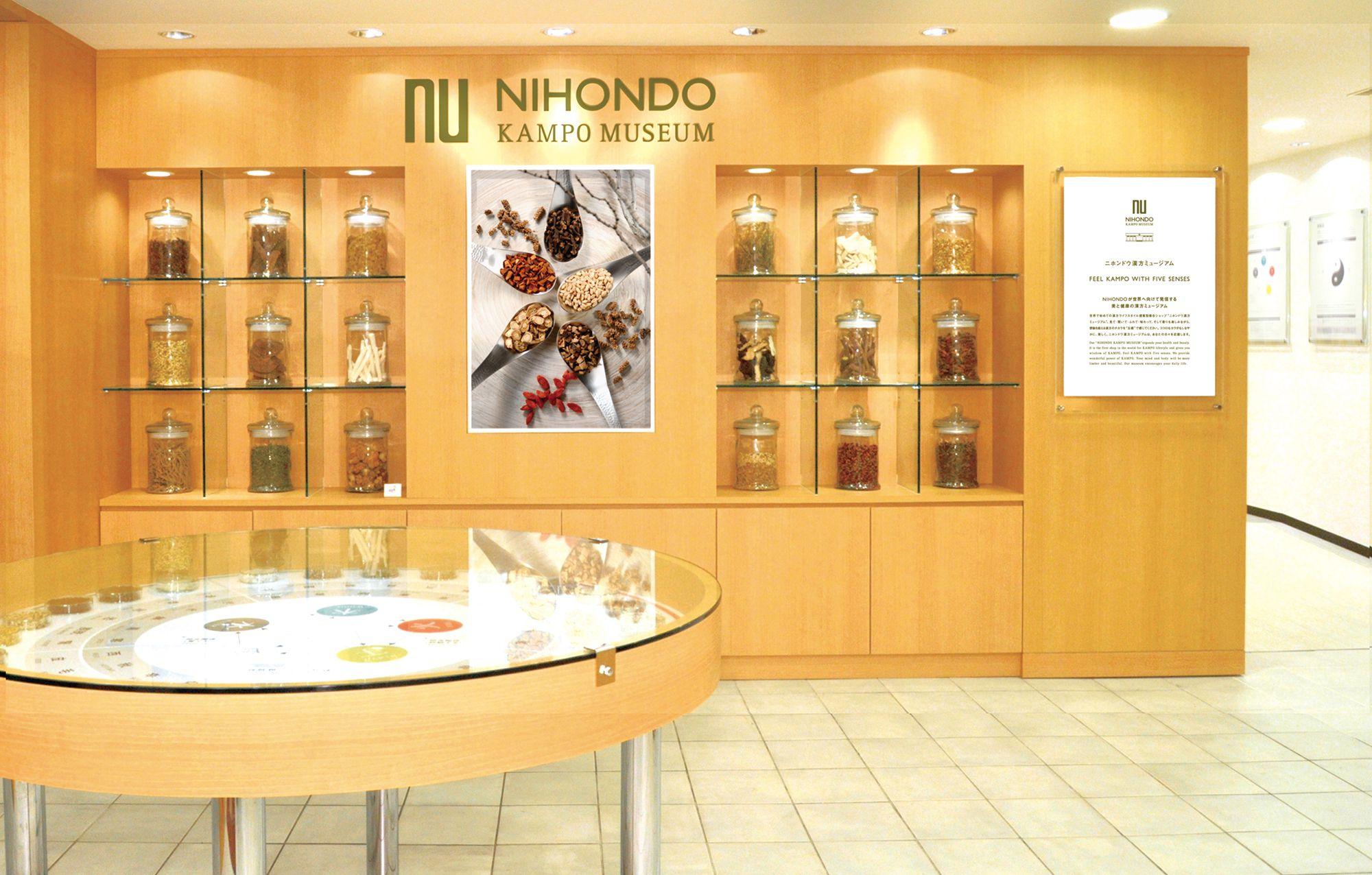 和漢植物見本が並ぶ「ニホンドウ漢方ミュージアム」、漢方ギャラリーの入り口