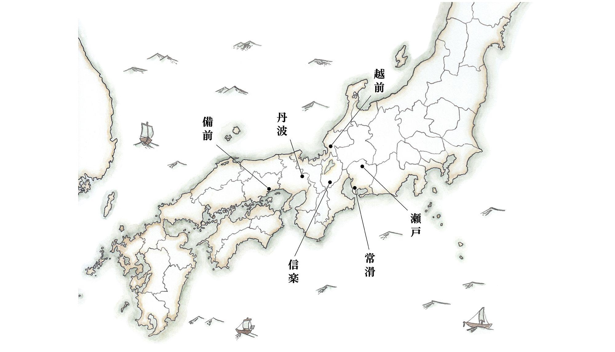 分布在日本各地的六大古窯。在中世時期,曾有80處以上的地方生產陶器。
