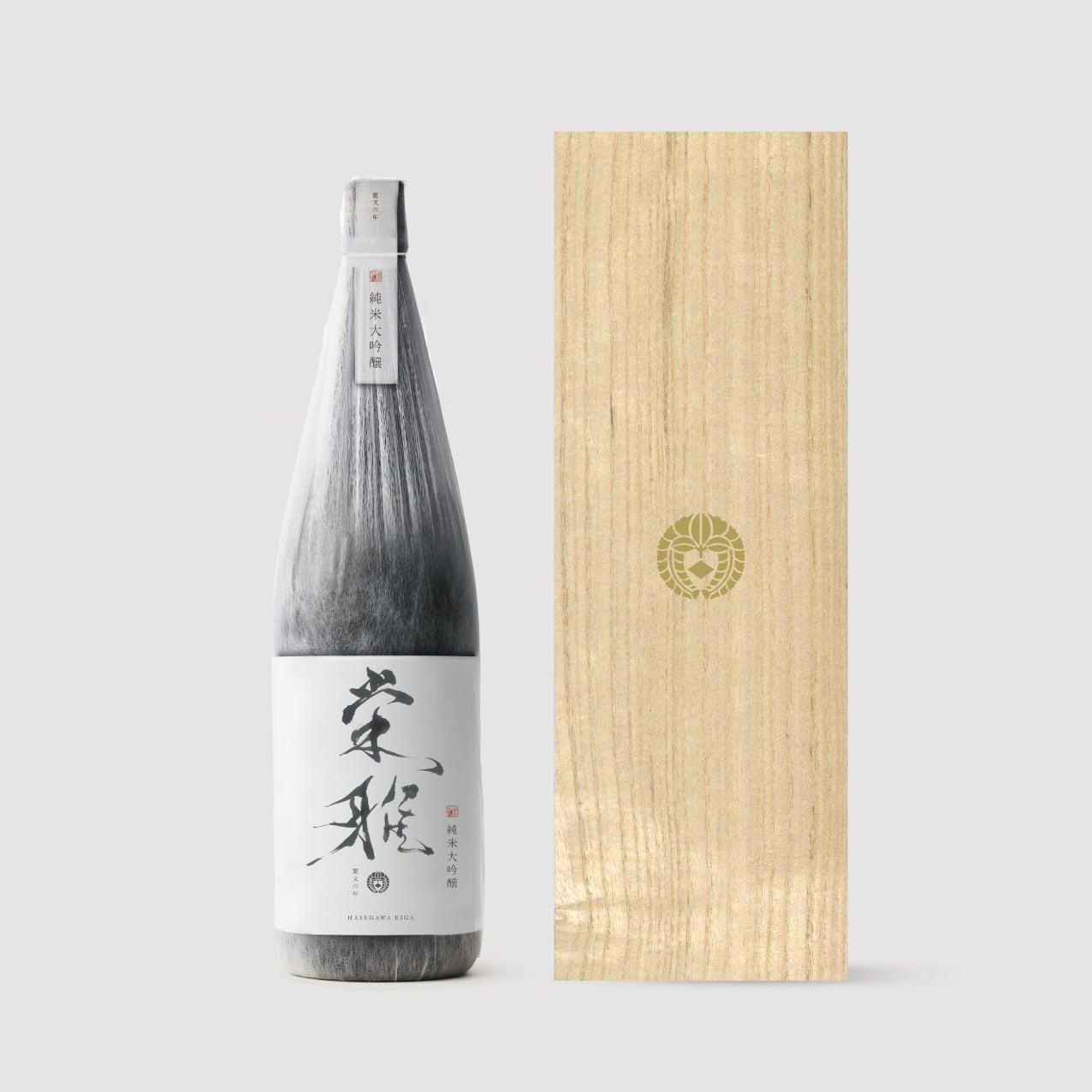 「栄雅 純米大吟醸」など5種類の日本酒を飲み比べることができる。