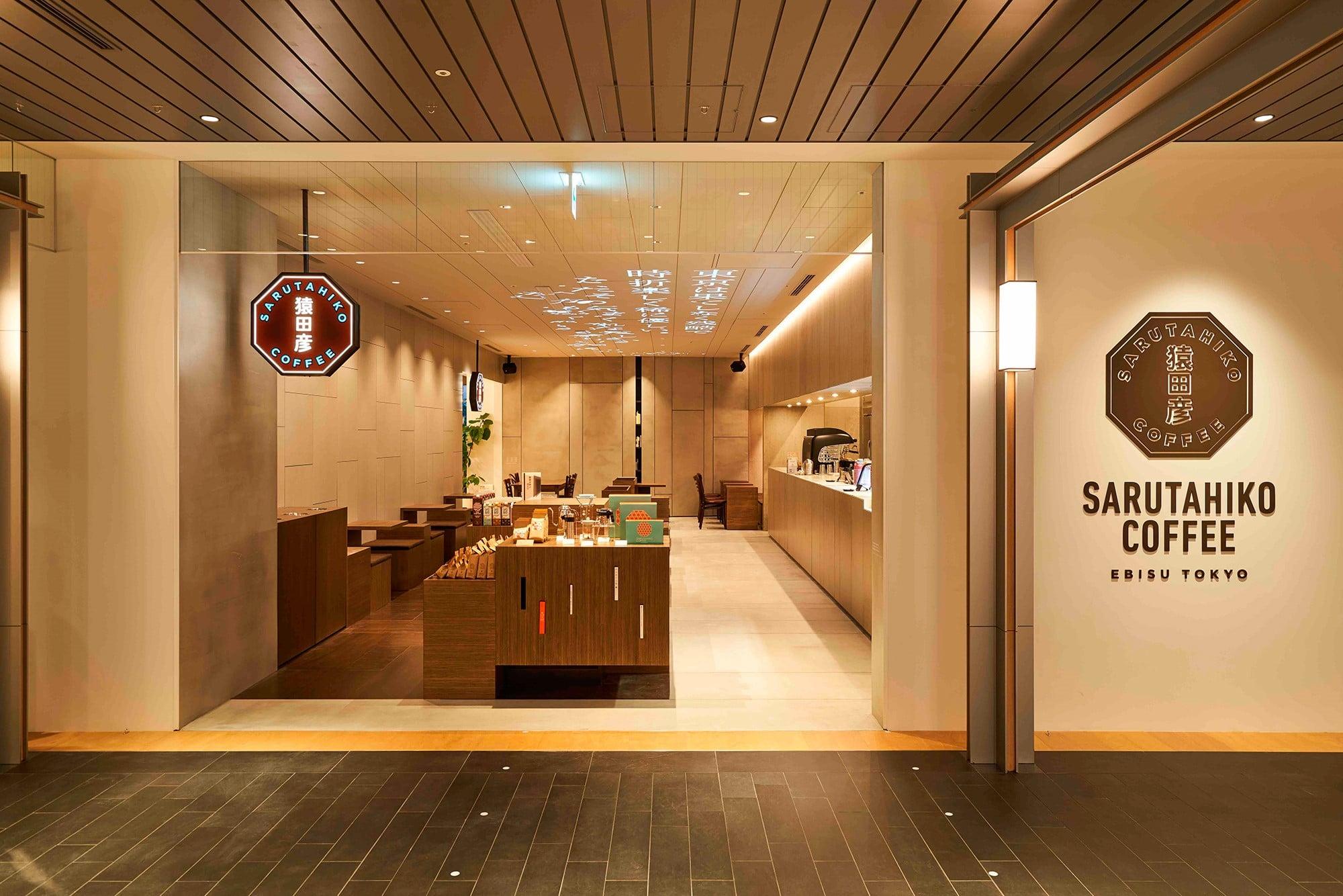 店舗設計は、猿田彦珈琲の台北南西店やアトリエ仙川店などを手掛けた建築家、藤井亮介。