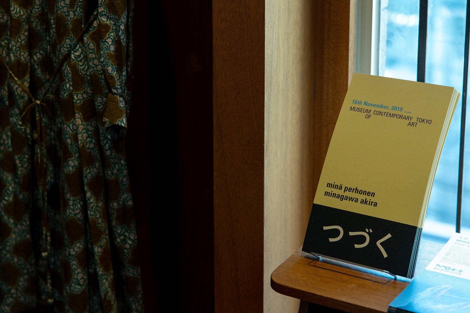 11月16日から東京都現代美術館で開催される「つづく」展のチラシは、葛西薫がデザイン。葛西のアイデアで、タイトル部分が栞になるというユニークなものとなった。細部に至るまで、遊び心を加味している。