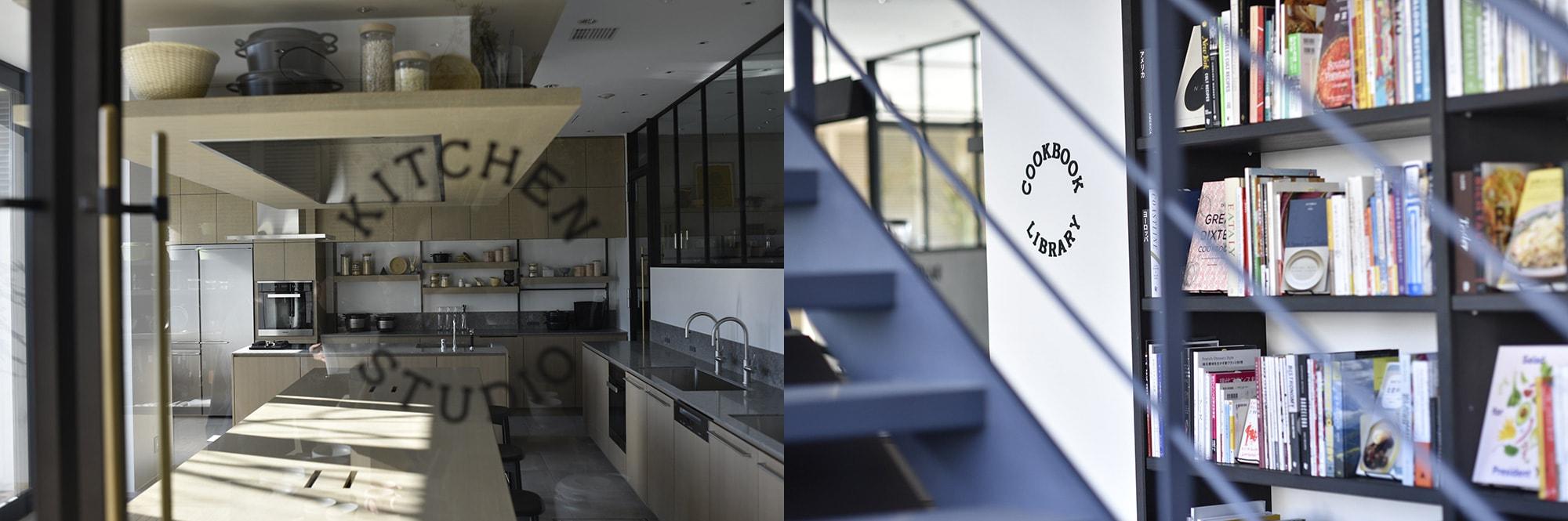 左から、料理教室が開かれる「キッチンスタジオ」、食に関する本を3,000冊以上集めた「クックブックライブラリー」。