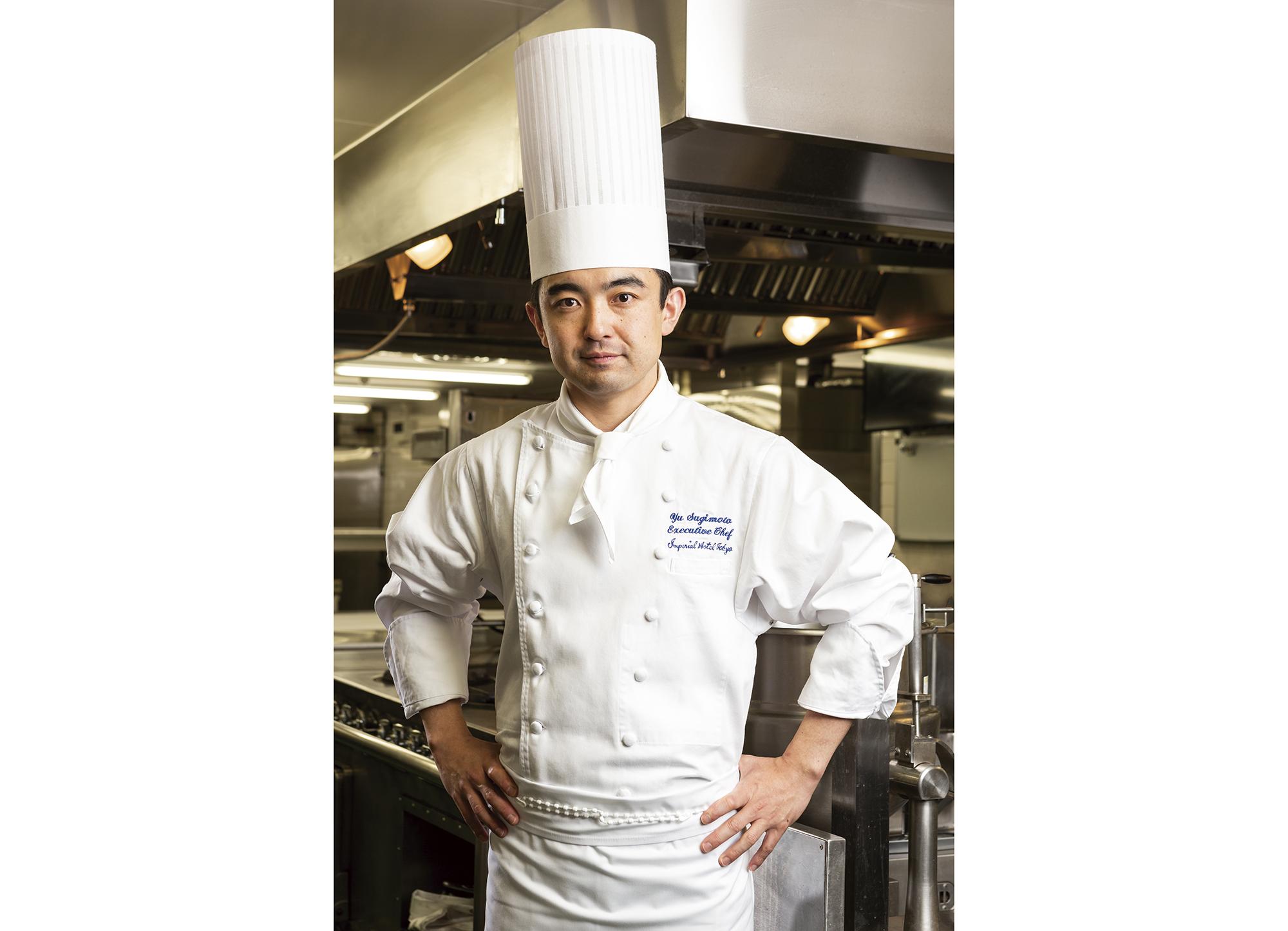 第14代帝国ホテル 東京料理長・杉本雄氏。フランスで13年間修業し、ヤニック・アレノ氏とアラン・デュカス氏から哲学や技術を直に学んだ日本のフレンチ界を牽引する存在だ。