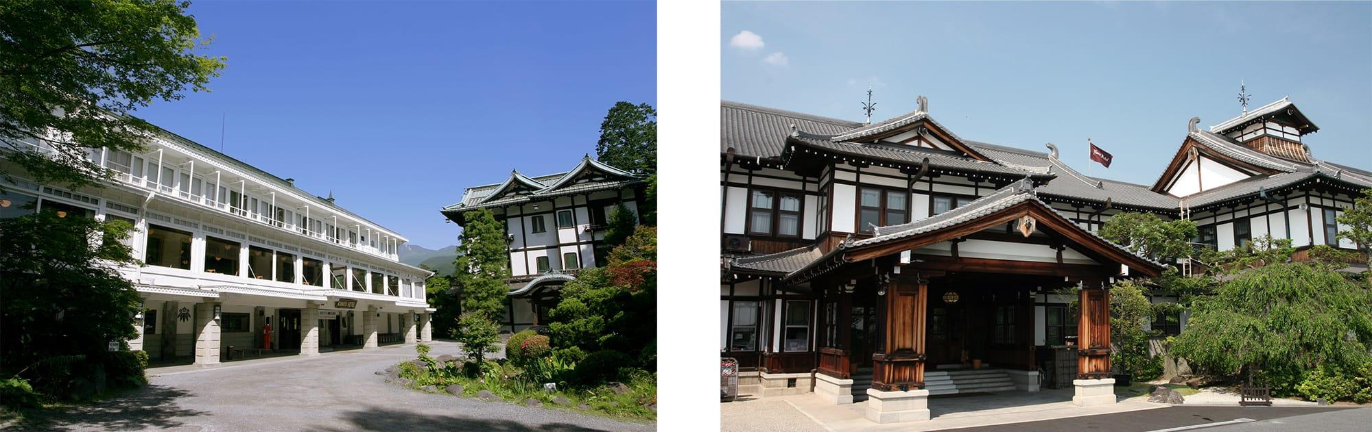 左:国内外の要人に愛され続けている日本最古のリゾートホテル、日光金谷ホテル。右:古都の街並みと調和した「関西の迎賓館」、奈良ホテル。