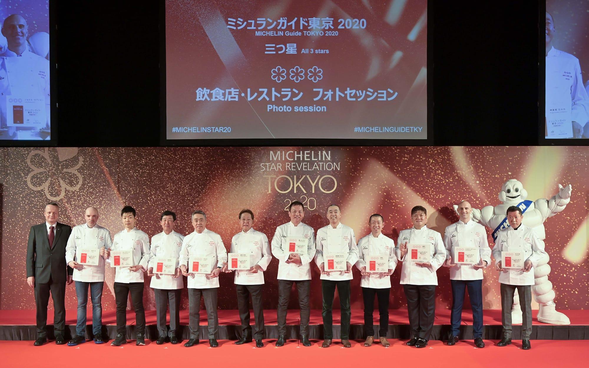 ミシュランガイド東京2020の表彰式。2020年は三つ星11店、二つ星48店、一つ星167店が選ばれた。写真は三つ星店の代表たち。ドラマ「グランメゾン東京」では実際の表彰式シーンも放映された。https://guide.michelin.com/en