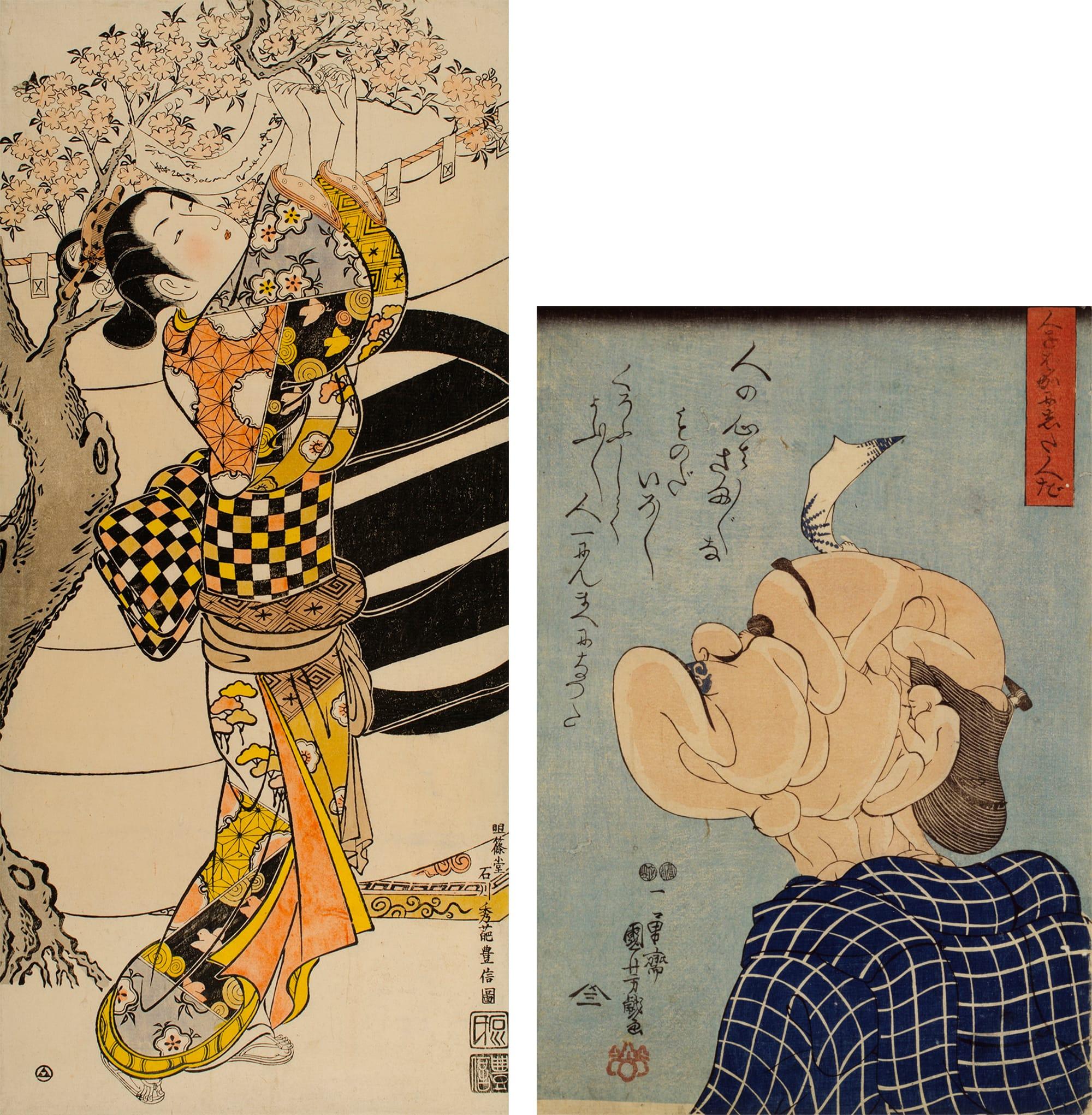 圖左:重要文化財產 石川豐信的「花下美人」 大大判 紅繪(浮世繪的彩色技法) 延享期 (1744-48) 平木浮世繪財團 《美人畫》浮世繪的主流,也是當時的時尚潮流的傳播媒介。 圖右:歌川國芳「那些愚弄人的人」 大判 錦繪 弘化4年(1847)左右 日本浮世繪博物館