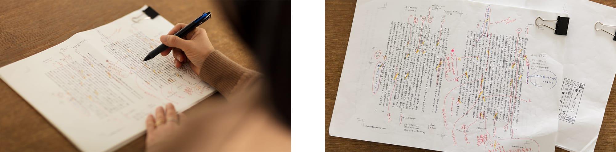 角田が書いたものを、国文学者の藤原克己のアドバイスをもとに手直しをしていく細やかな作業が続いたという。