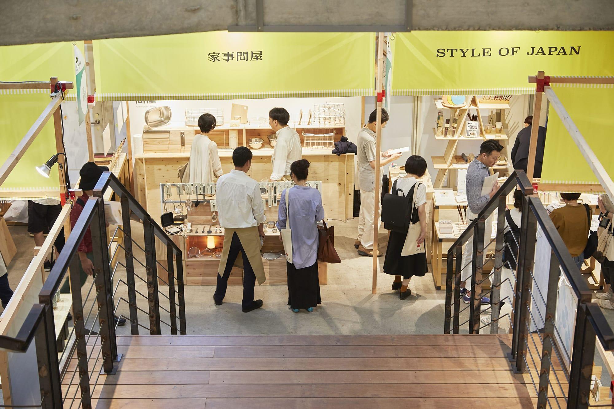 「大日本市」は日本国内で衣・食・住のものづくりを行う事業者を対象に行う合同展示会。