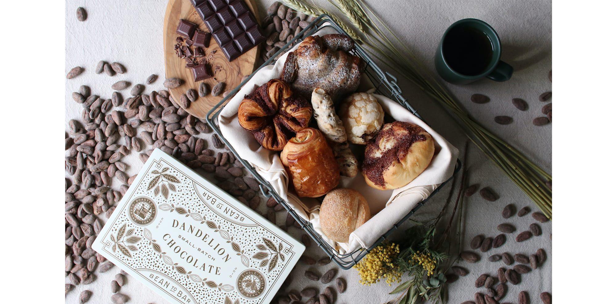 シングルオリジンチョコレートをカジュアルに味わう「パン詰め合わせ(7個)」2,970円(税込)。