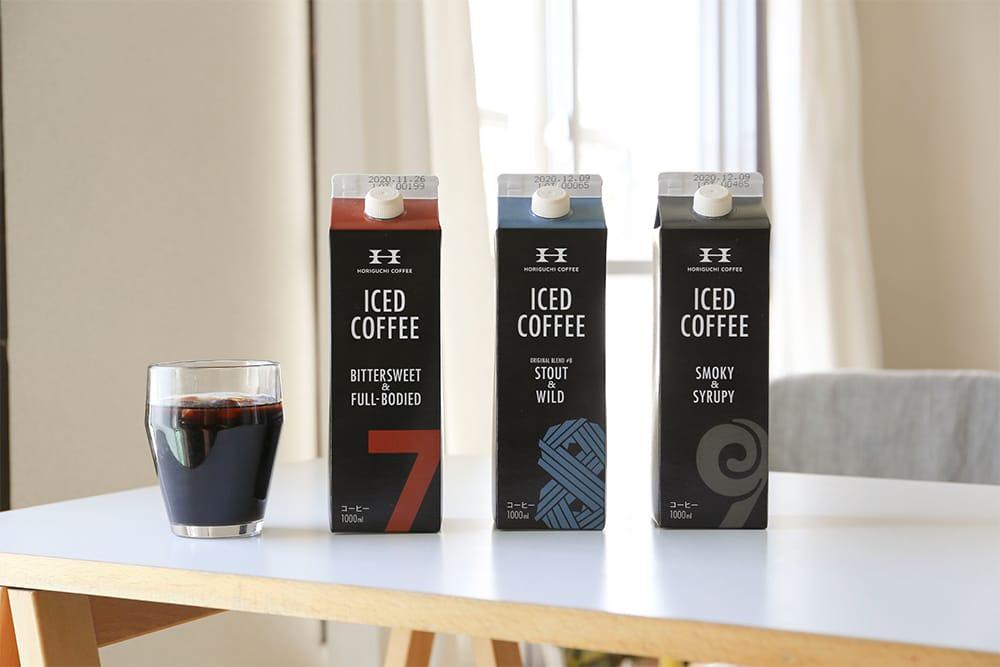 そのまま飲める手軽なアイスコーヒー「リキッドコーヒー」(各972円 税込)は、ほどよい苦さと余韻の「♯7」、キレのある苦みの「♯8」、シロップのような滑らかな触感の「♯9」という3種類を用意している。