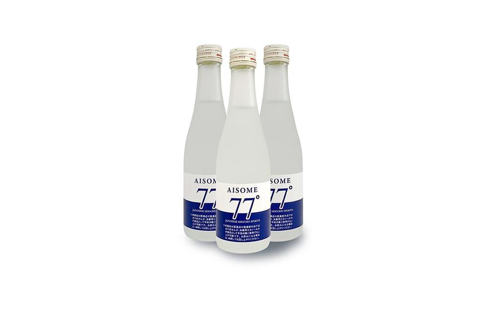 麦焼酎を再蒸留し77%までアルコール度数を高めた「AISOME77°」。炭酸などで希釈すれば、美味しい麦焼酎として味わえる。