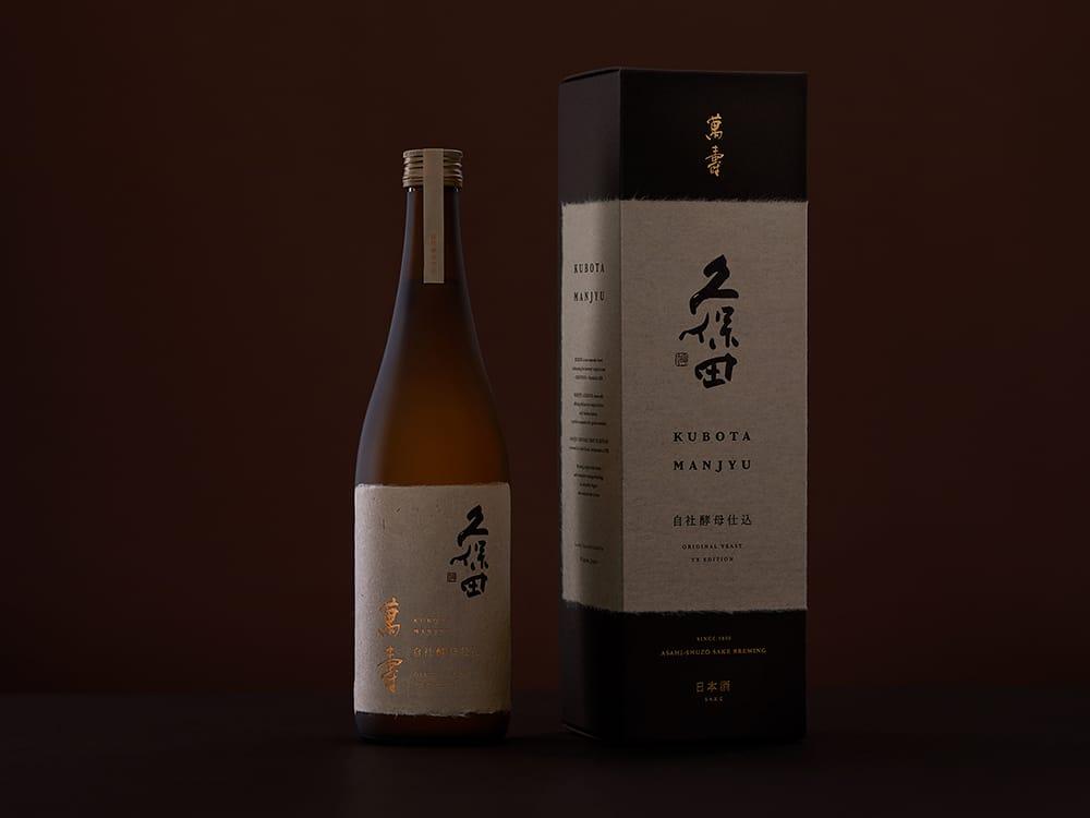 「久保田 萬寿 自社酵母仕込」。存在感のある味わいとキレ、華やかな香りで記念の時を彩る。