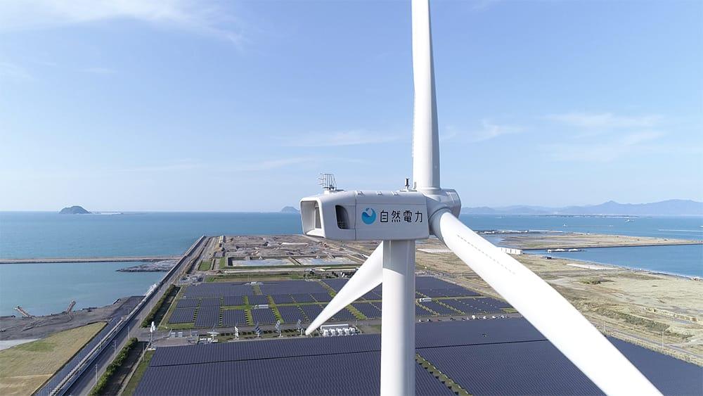 2020年5月に完工した「北九州響灘風力発電所・太陽光発電所」(福岡県)