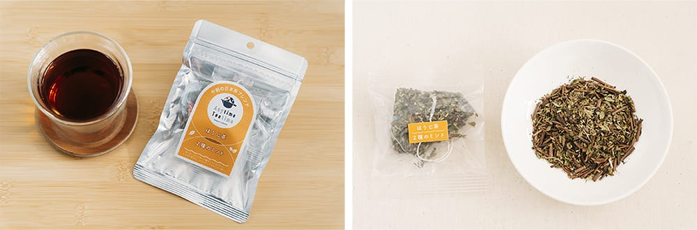 強い清涼感のペパーミントとソフトな甘さと苦みがあるスペアミントをブレンドした「ほうじ茶×2種のミント」(864円・税込)は、ほうじ茶の香ばしさと共に味わう。