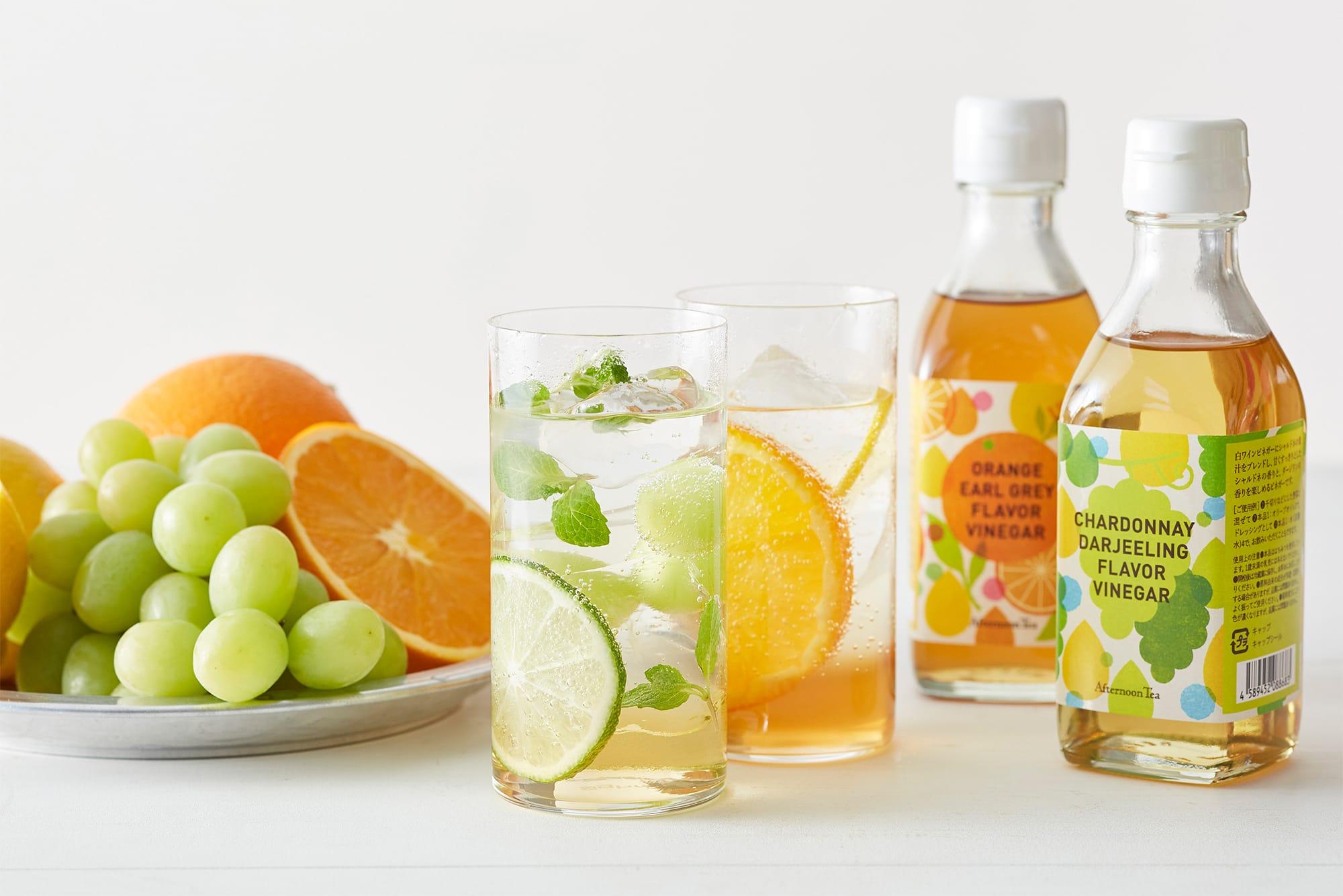 白ワインビネガーにシャルドネ果汁をブレンドした「シャルドネダージリンフレーバービネガー」と、ブラッドオレンジビネガーがベースの「オレンジアールグレイフレーバービネガー」の2種類。