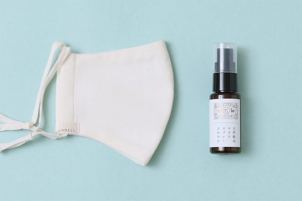 マスクに直接スプレーして使える天然精油の芳香剤。「くつろぎ」と「さわやか」の2種類。天然精油マスクスプレー 1,500円(税抜)。