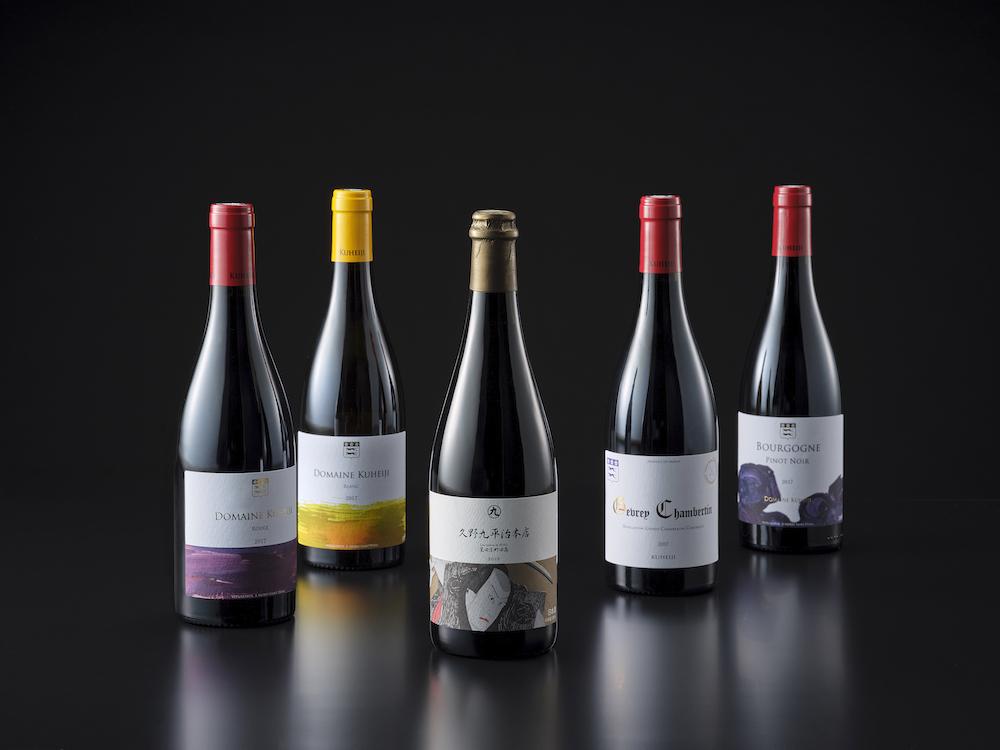 ドメーヌ・クヘイジのワインのラインナップと、醸し人九平次。