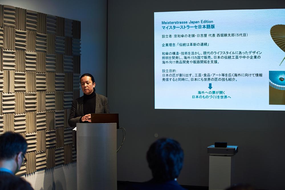 記者発表の様子。西堀氏からマイスターストラーセ 日本語版を立ち上げた経緯や目標とともに、日本の伝統的なものづくりの現状が紹介された。