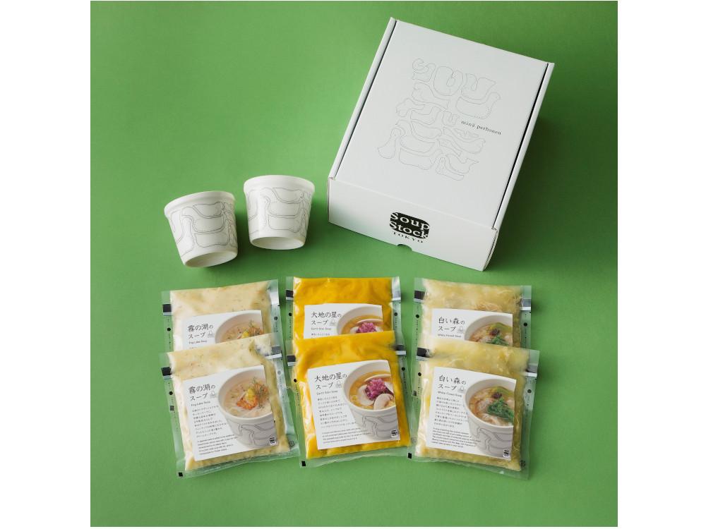 <スープストックトーキョー × ミナ ペルホネン>スープとスープカップのセット 数量限定 10,500円(スープ3種×各2袋/冷凍、スープカップ×2個、オリジナルデザインボックス・税込)。