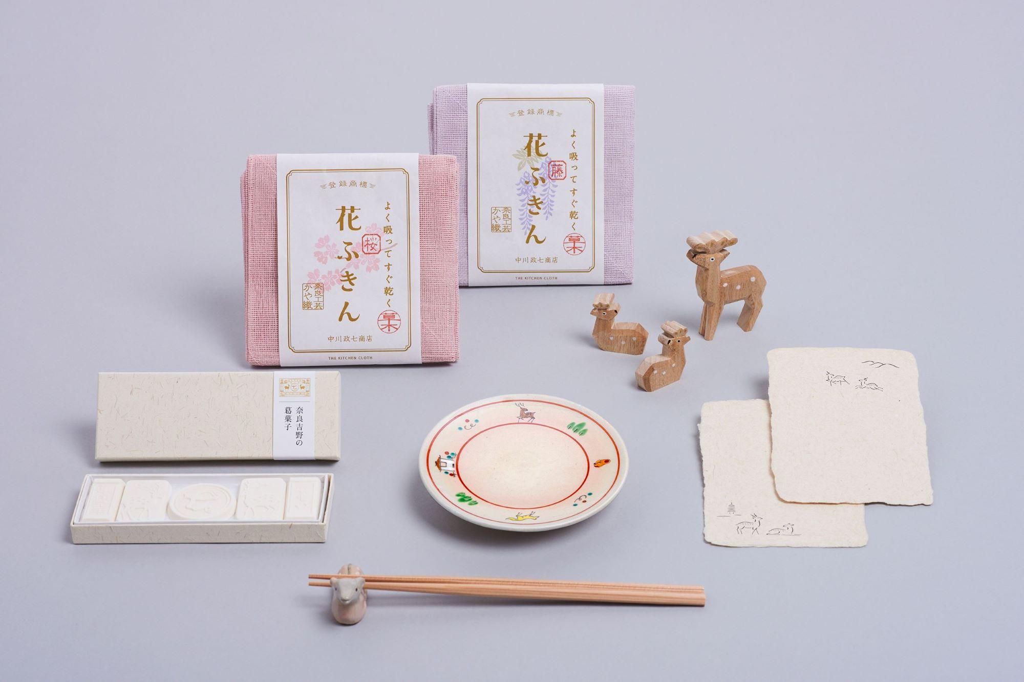 奈良本店限定の商品。