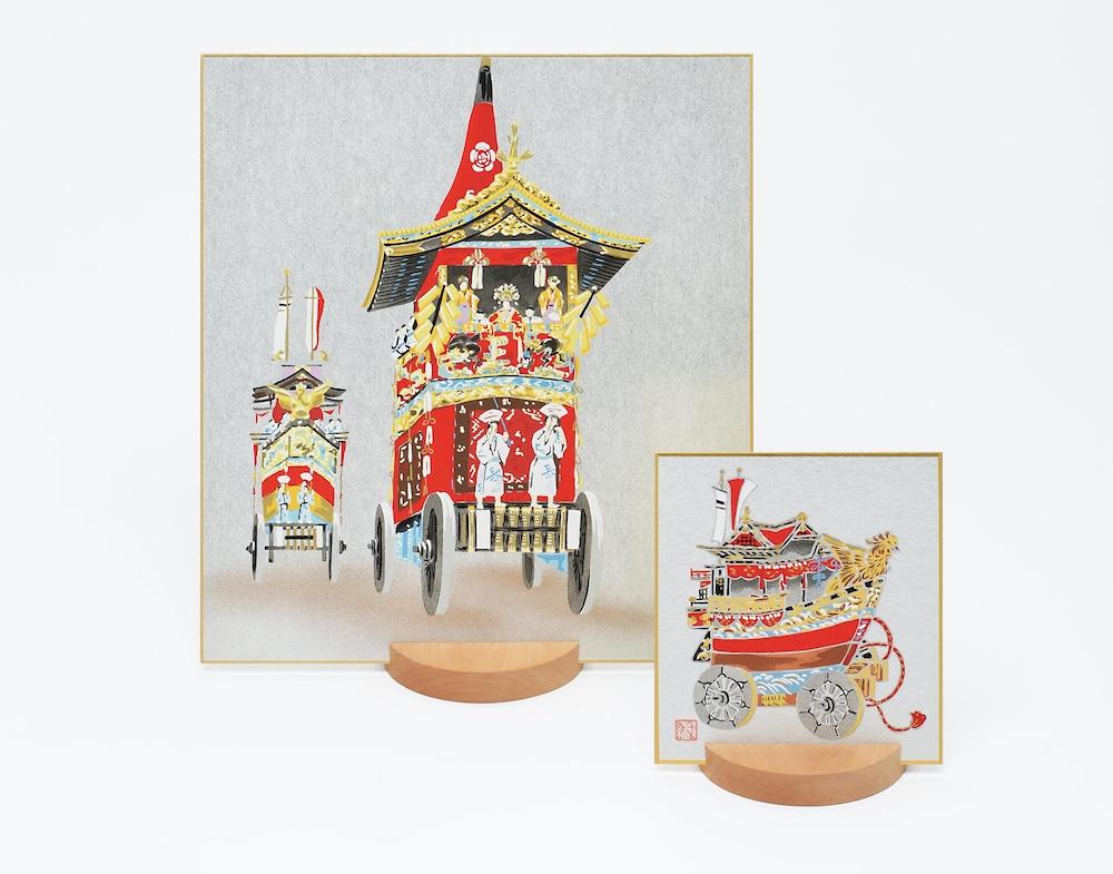 友禅色紙 祇園祭 大小セット