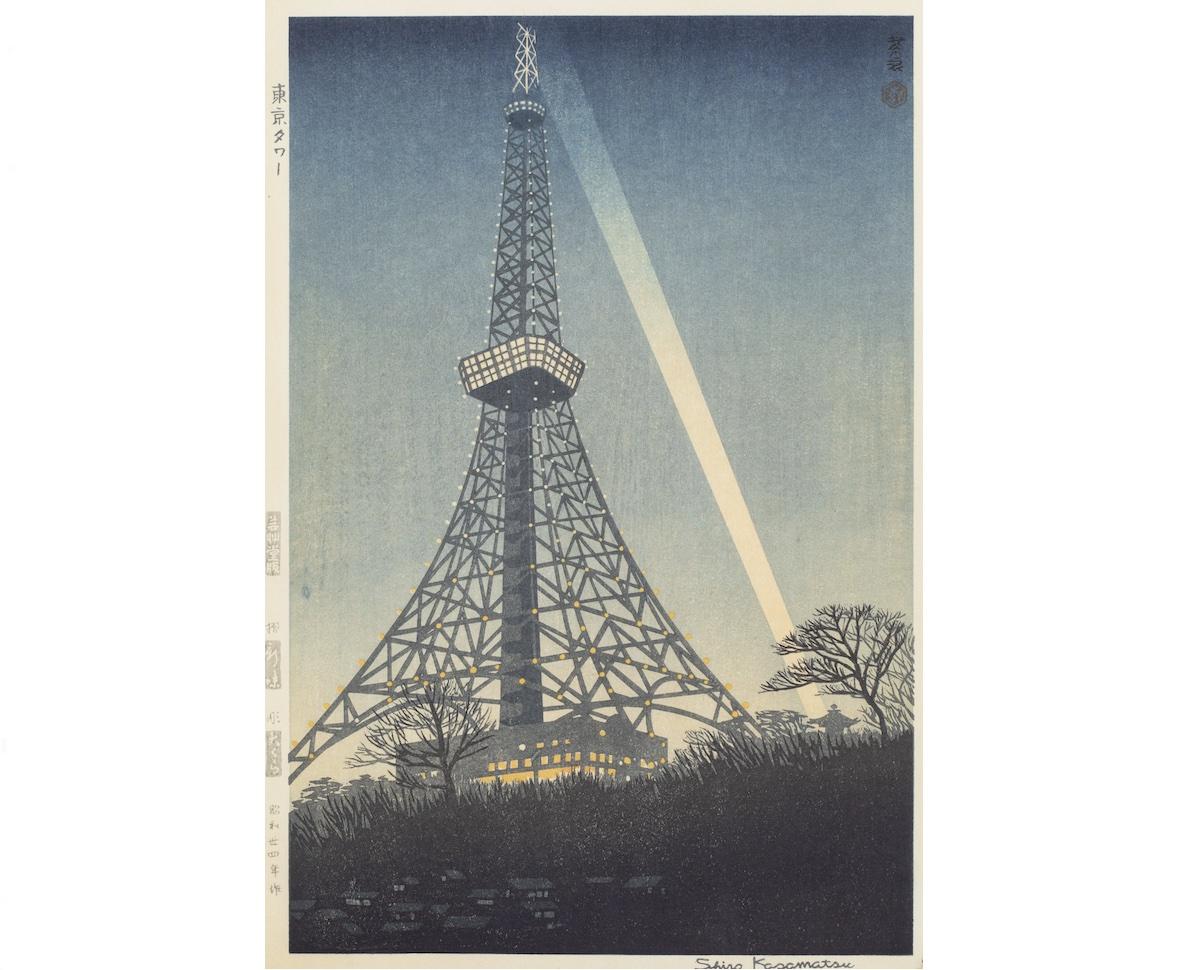 笠松紫浪《東京タワー》