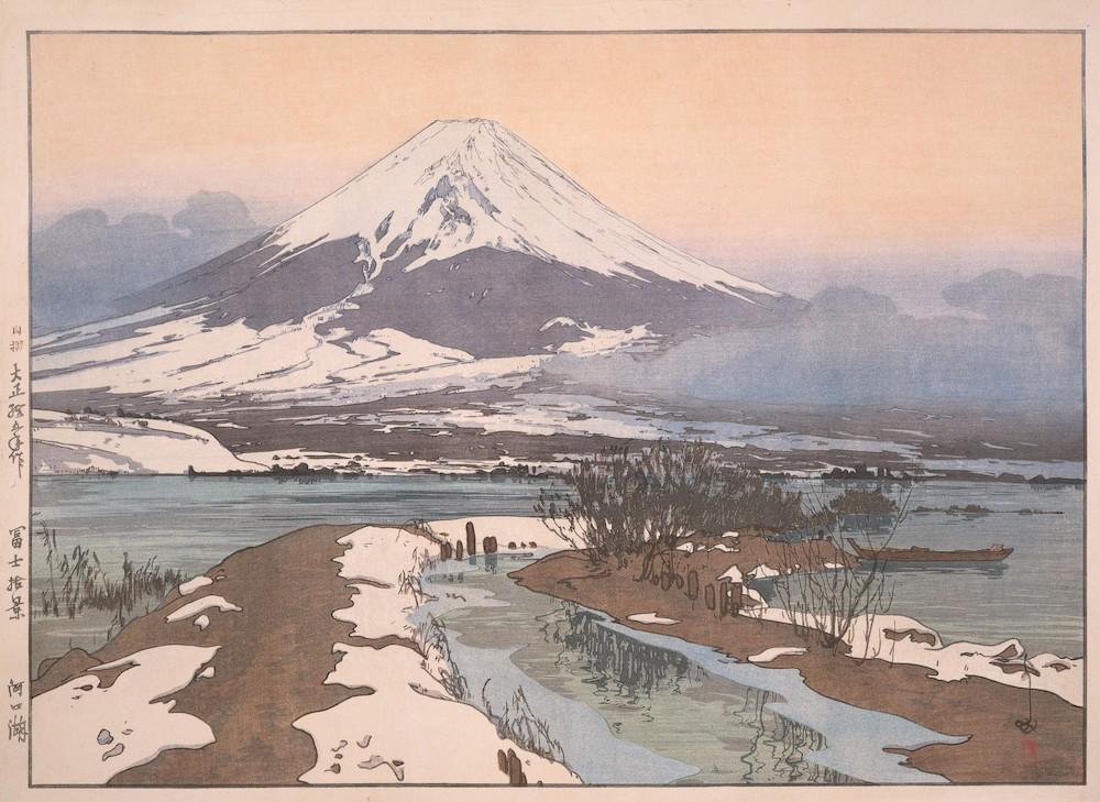 吉田博《富士拾景 河口湖》